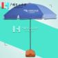 【太阳伞厂家】生产南方电网太阳伞_广告太阳伞