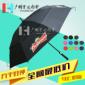 【雨伞厂】订制百威啤酒雨伞_广告雨伞_礼品伞