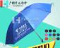 【雨伞厂】供应中国电信广告伞_礼品伞_制雨伞厂_礼品伞