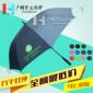 【广州雨伞厂】定制康凌环保设备公司雨伞_高尔夫伞厂