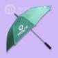 【雨伞厂】订做—东方钢铁纤维骨雨伞 广州雨伞 雨伞厂