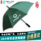 【广州雨伞厂】定制东方钢铁广告伞_雨伞厂家_广东制伞厂
