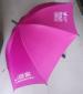 超大商务雨伞